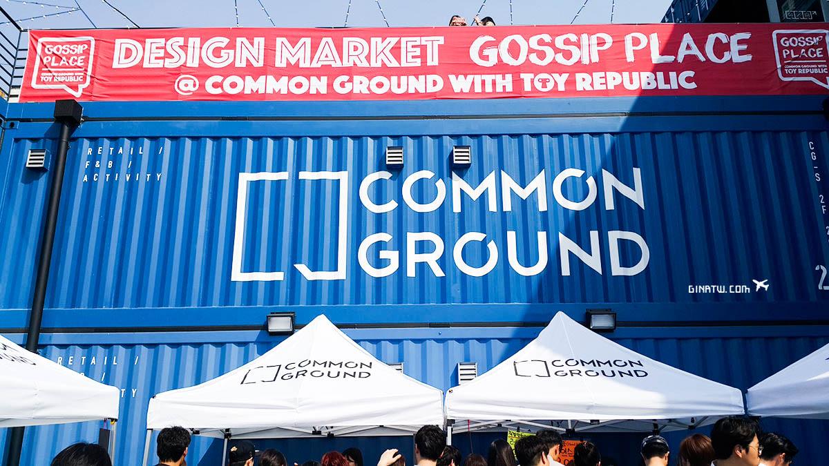 【韓國首爾購物】COMMON GROUND 藍色貨櫃屋市集|建大入口美食街、建大入口站|DORE DORE彩虹蛋糕 @GINA環球旅行生活