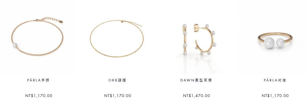 【Marc Mirren折扣碼】珍珠鑲嵌、星座項鍊-北歐瑞典首飾品牌|官網買二送一|飾品穿搭 @GINA環球旅行生活