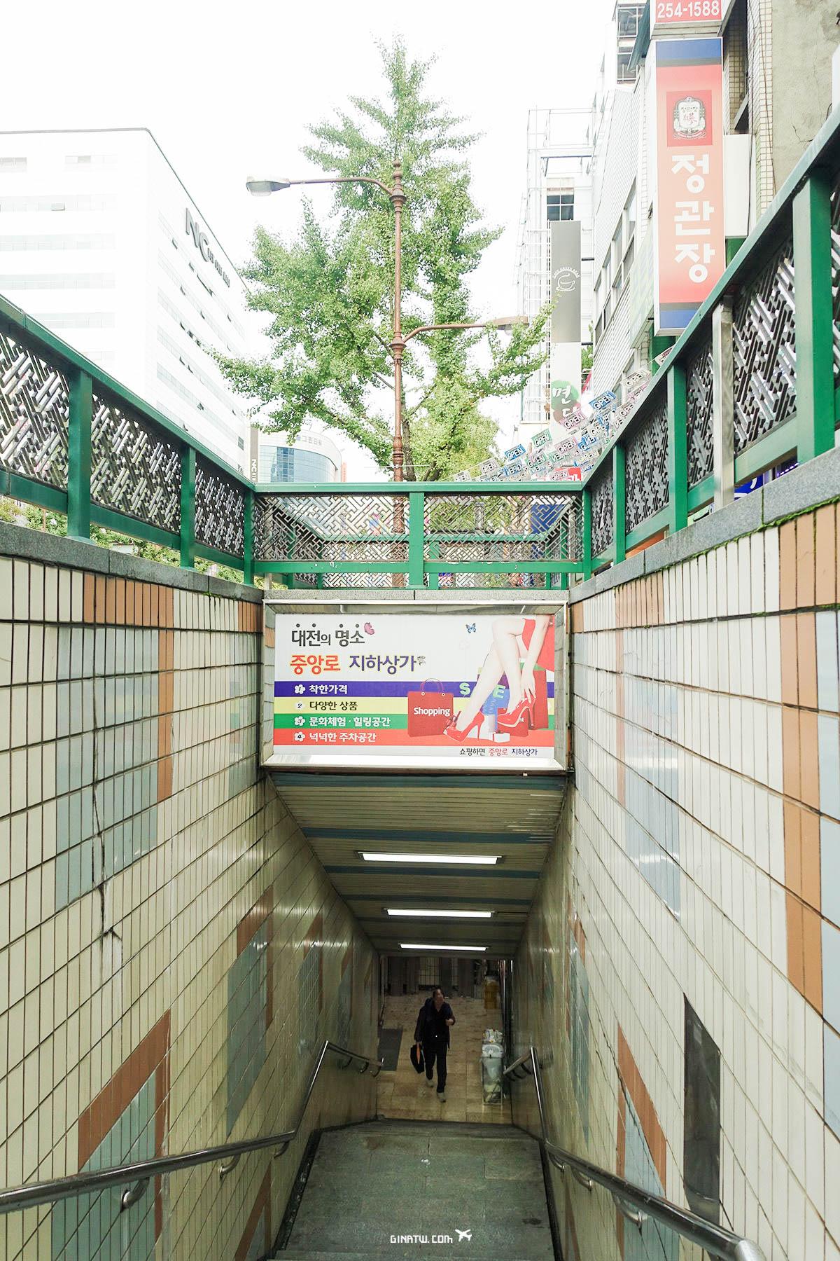 【大田購物】中央地下商家|大田火車站、中央站 @GINA環球旅行生活|不會韓文也可以去韓國 🇹🇼