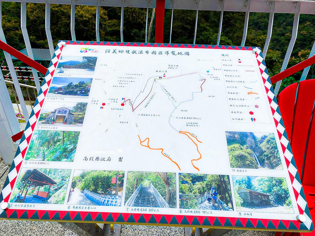 【雙龍瀑布七彩吊橋】2021線上預約門票、交通方式|南投最新景點 @GINA環球旅行生活