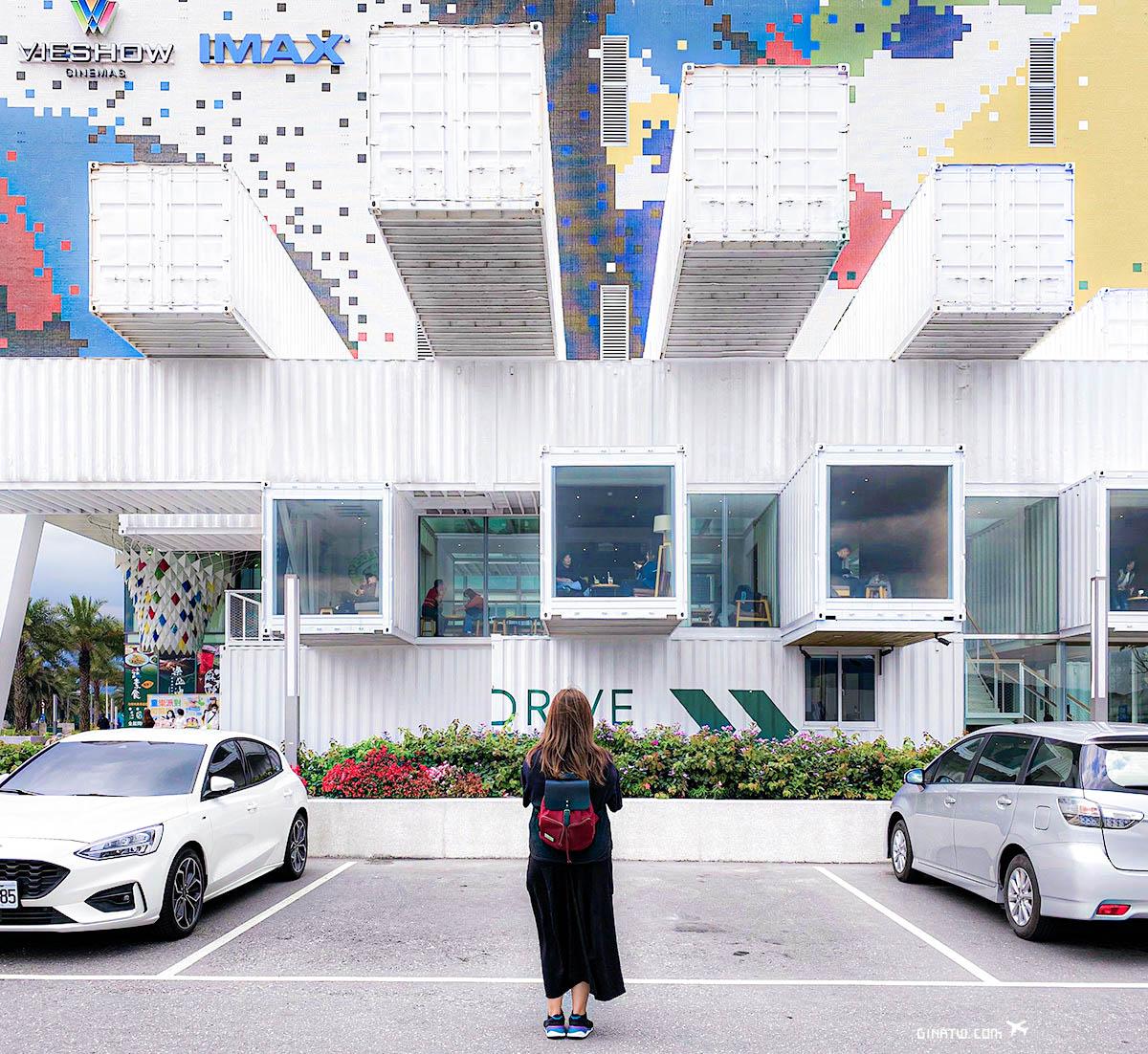 【花蓮星巴克貨櫃屋】STARBUCKS 星巴克洄瀾門市|交通方式、地址、停車場|ROCK PARK樂客創意市集 @GINA環球旅行生活|不會韓文也可以去韓國 🇹🇼