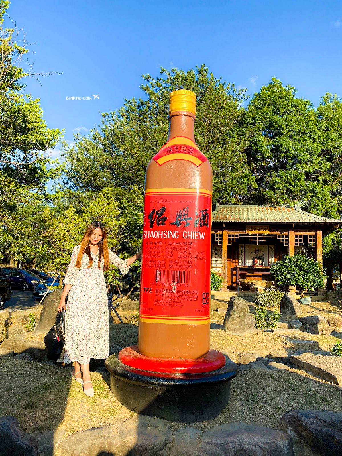 【埔里名產】埔里酒廠必買|紹興酒蛋、溏心皮蛋、埔里銘酒|埔里酒廠展售中心|酒香泡麵、花雕東坡肉麵、花雕雞麵 @GINA環球旅行生活|不會韓文也可以去韓國 🇹🇼