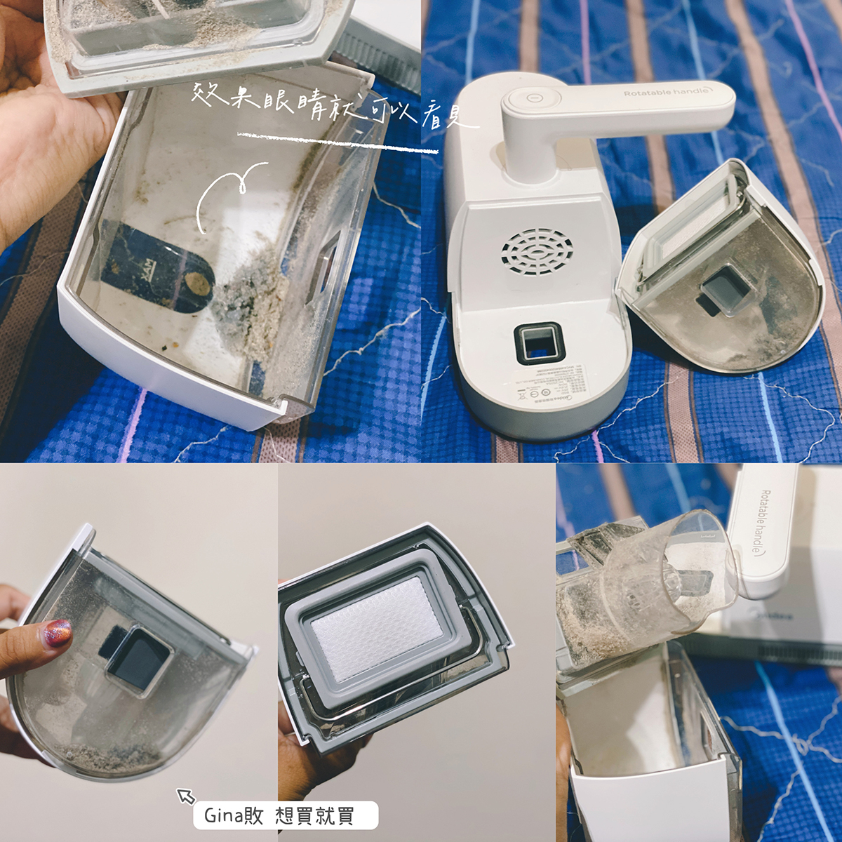 【MIDEA美的】無線UV紫外線除蟎機|時尚可愛可水洗|限時留言送吸塵器 @GINA環球旅行生活|不會韓文也可以去韓國