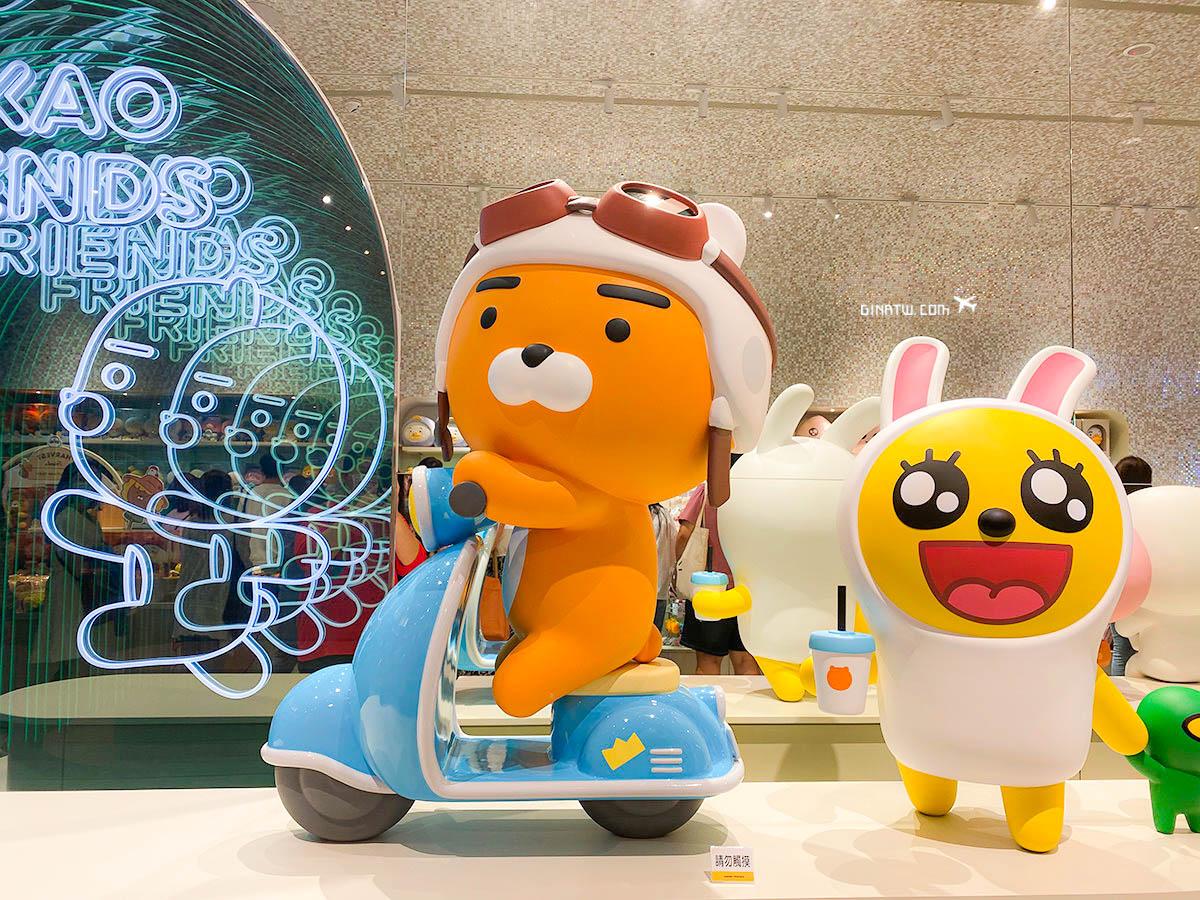 【KAKAO FRIENDS旗艦店】台北信義區|韓國官方在台灣開幕啦! @GINA環球旅行生活|不會韓文也可以去韓國 🇹🇼