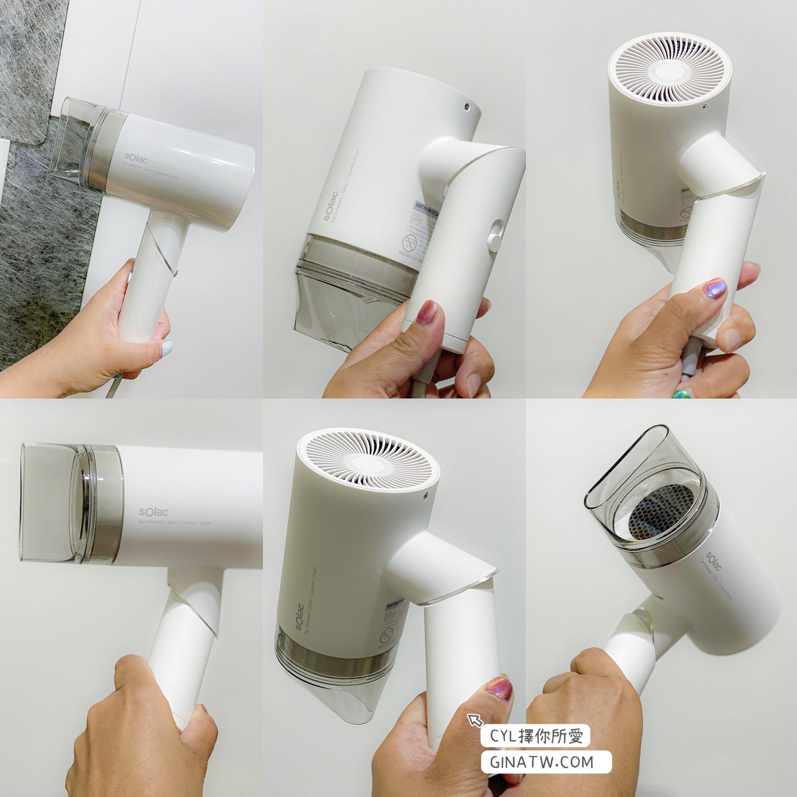【西班牙吹風機】Solac負離子陶瓷吹風機 @GINA環球旅行生活|不會韓文也可以去韓國 🇹🇼