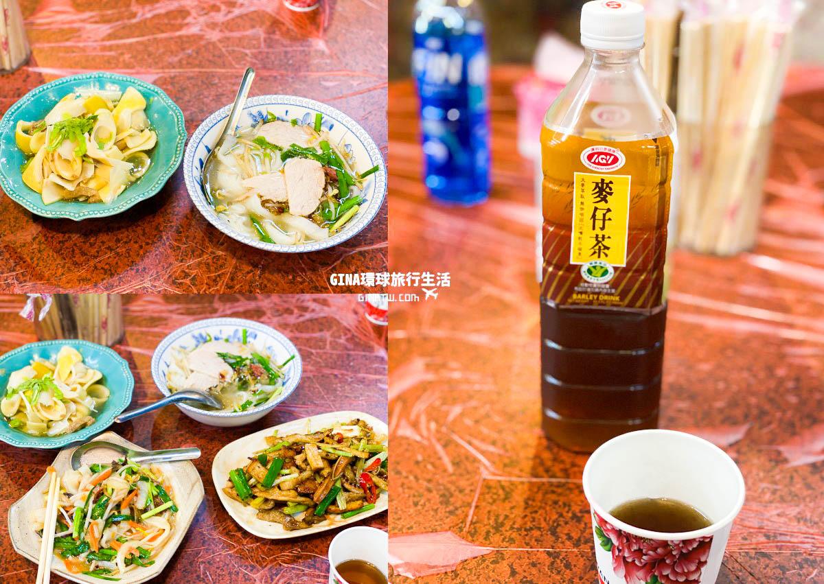 【勝興車站】周邊停車|庄腳店仔、美食菜單 @GINA LIN