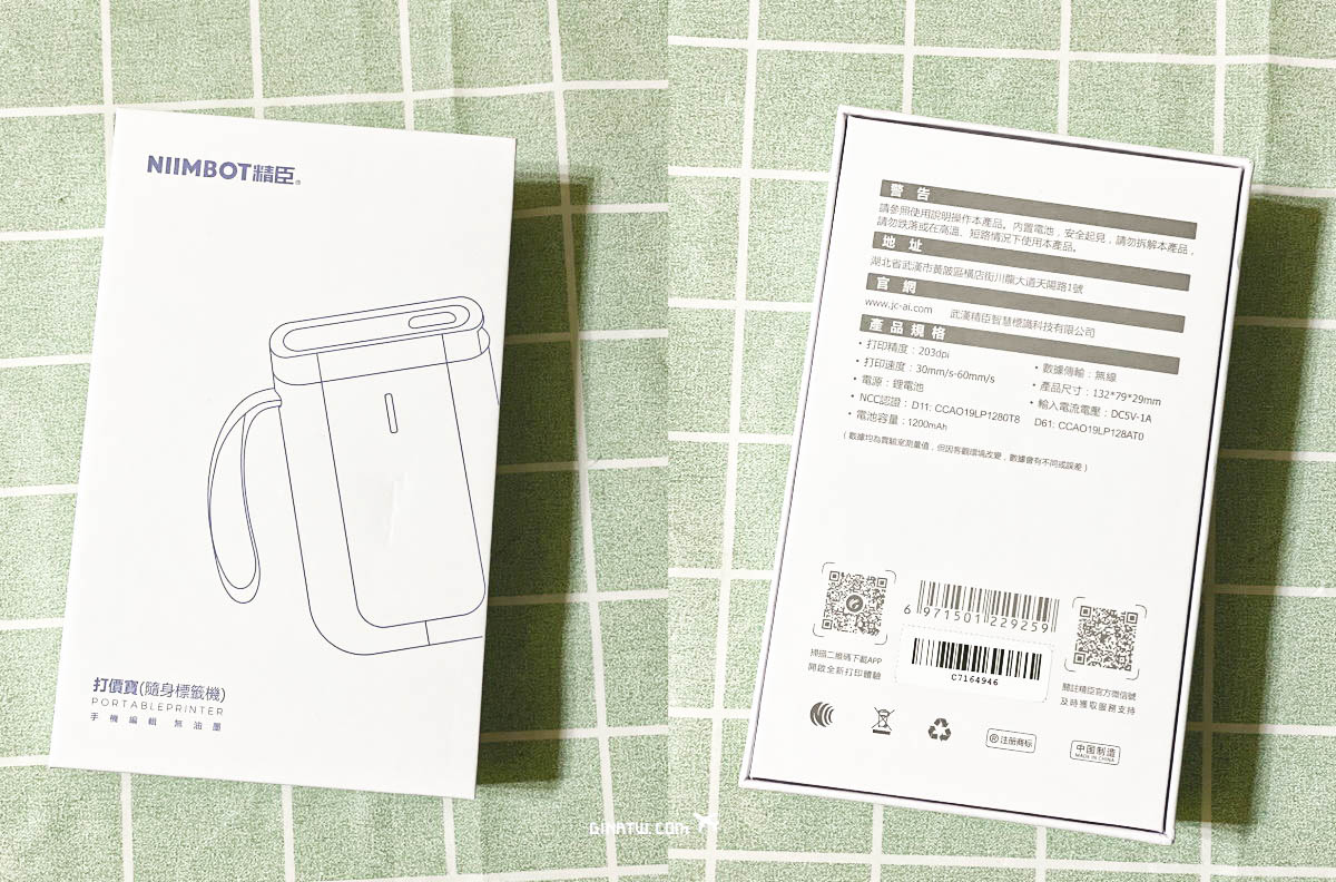 【標籤機推薦】D11無墨熱感應標籤機團購優惠|美型輕巧標籤機 @GINA環球旅行生活