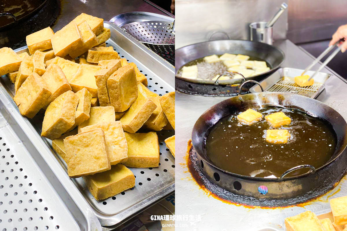 【埔里美食】張蒸餃大王、純手工臭豆腐超好吃|第三市場 @GINA環球旅行生活