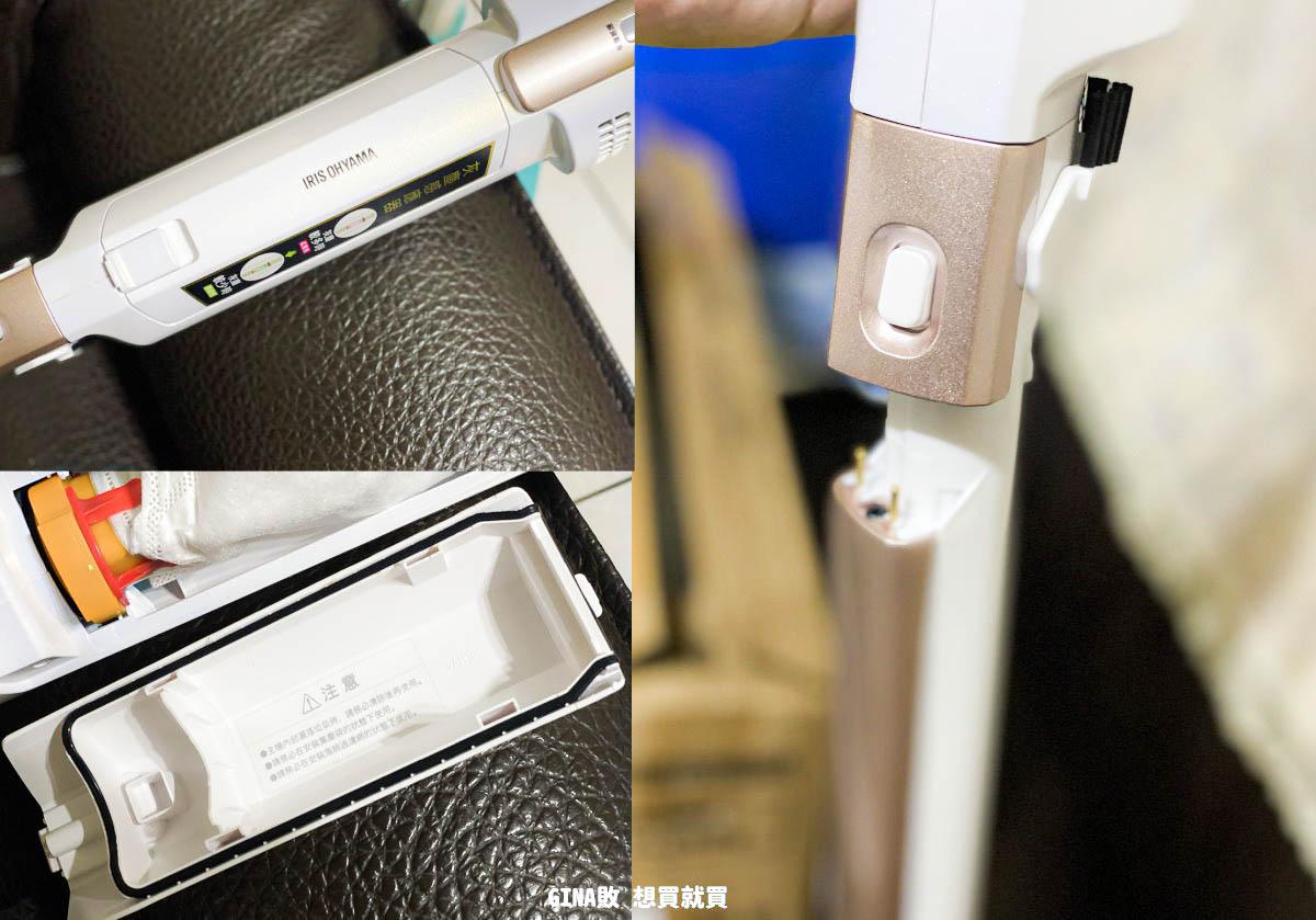 【IRIS團購吸塵器】日本IRIS SLDCP6(玫瑰金)超美輕巧吸塵器!充電式無線吸塵器 @GINA LIN