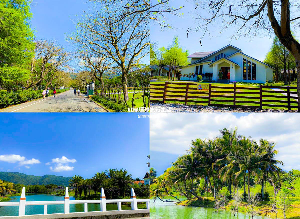【花蓮景點】雲山水夢幻湖|2021免門票景點|拍照停留時間|雲山水自然生態農莊 @GINA環球旅行生活