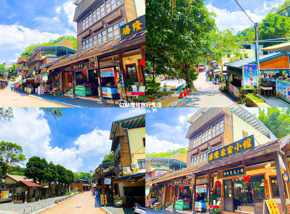 【勝興車站】周邊停車|庄腳店仔、美食菜單 @GINA環球旅行生活