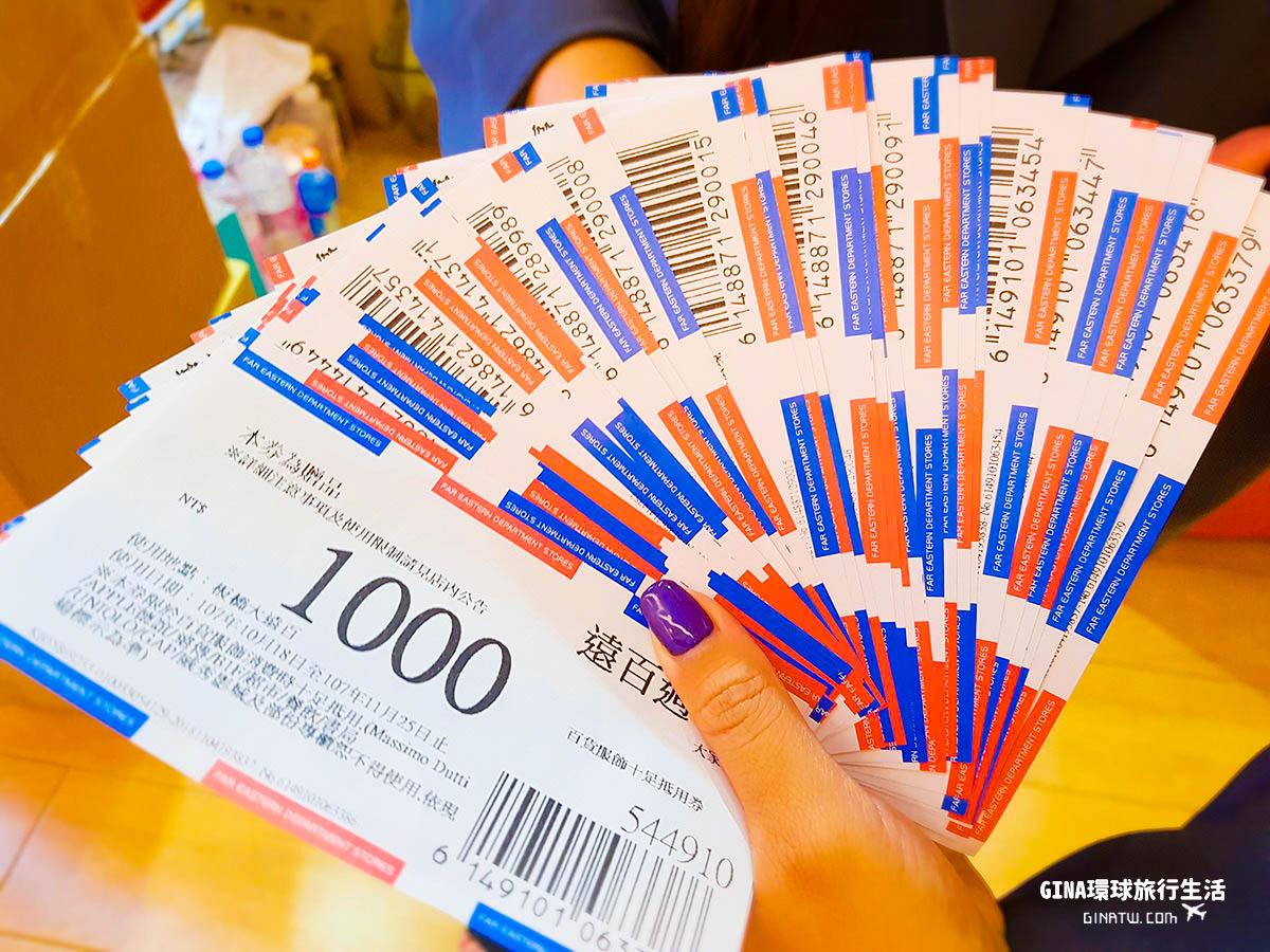 【板橋大遠百周年慶】MITSUBISHI 三菱冰箱|MR-WX71Y大容量冰箱 @GINA LIN