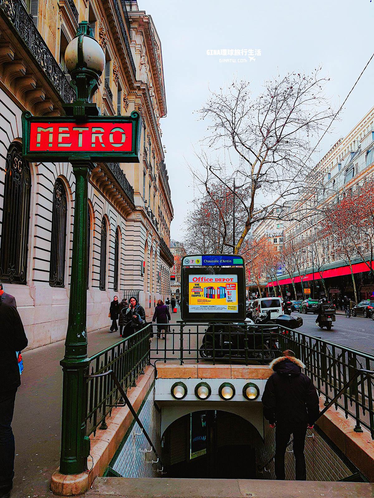 【2021巴黎購物戰利品】拉法葉老佛爺+春天周邊百貨|巴黎市區退稅教學|CHANCE香水口紅、PRADA長夾包包、JO MALONE價位 @GINA環球旅行生活
