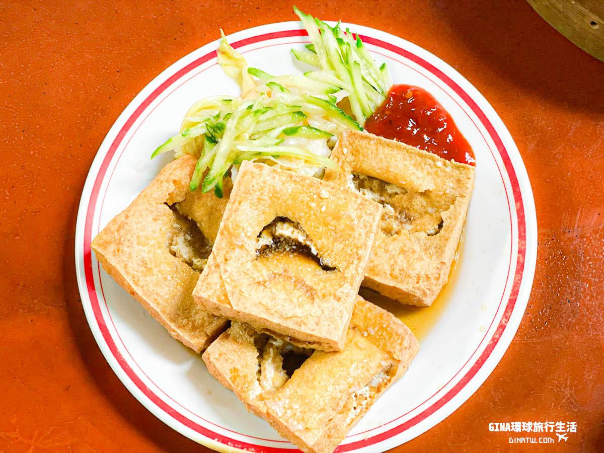 【埔里美食】張蒸餃大王、純手工臭豆腐超好吃|第三市場 @GINA環球旅行生活|不會韓文也可以去韓國 🇹🇼