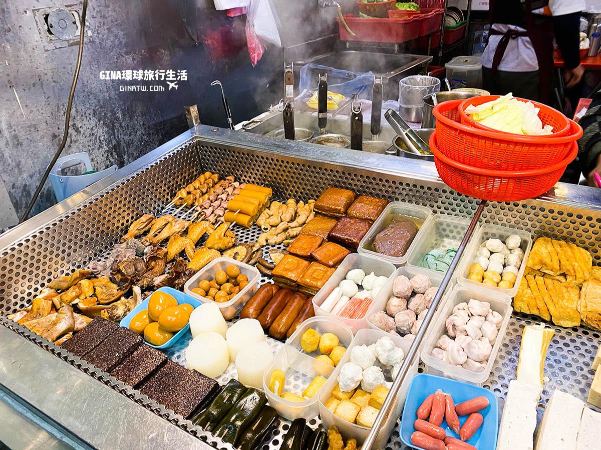 【花蓮美食一次吃】公正包子、蒸餃|蔡記豆花、宏記鮮滷味世家|鋼管紅茶|2020菜單 @GINA環球旅行生活