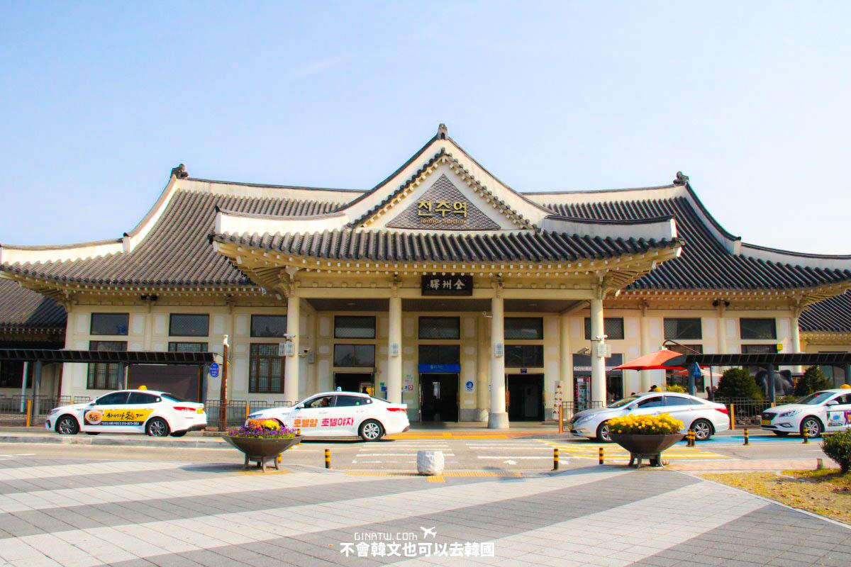 【免費韓國講座】發現全羅北道旅遊的美好 @GINA環球旅行生活|不會韓文也可以去韓國