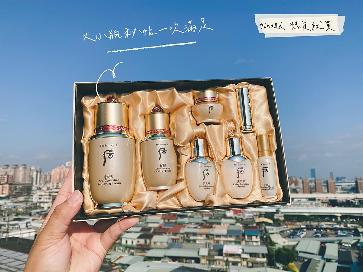 【韓國保養品推薦】Whoo后|韓星李英愛也愛用|重生秘帖禮盒|天氣丹津率享紅山蔘安瓶油|官方直送 @GINA環球旅行生活|不會韓文也可以去韓國 🇹🇼
