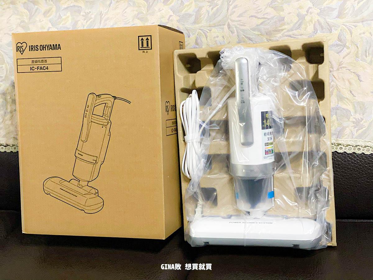 【IRIS團購塵蹣機】日本IRIS史上最強大拍5.0(IC-FAC4)HEPA13銀離子限定版|雙氣旋偵測除蟎清淨機 @GINA環球旅行生活