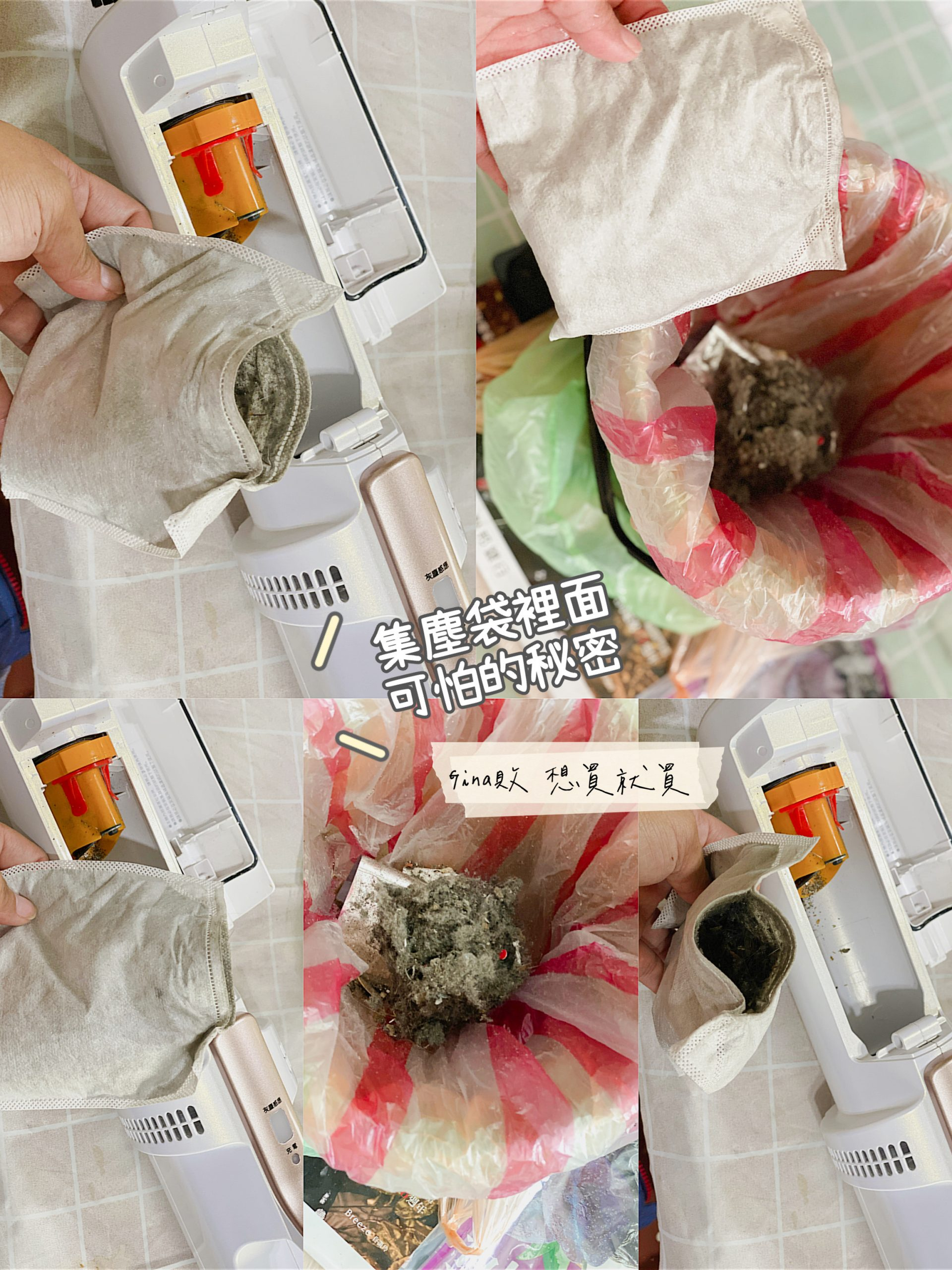 【IRIS團購吸塵器】日本IRIS SLDCP6(玫瑰金)超美輕巧吸塵器!充電式無線吸塵器 @GINA環球旅行生活