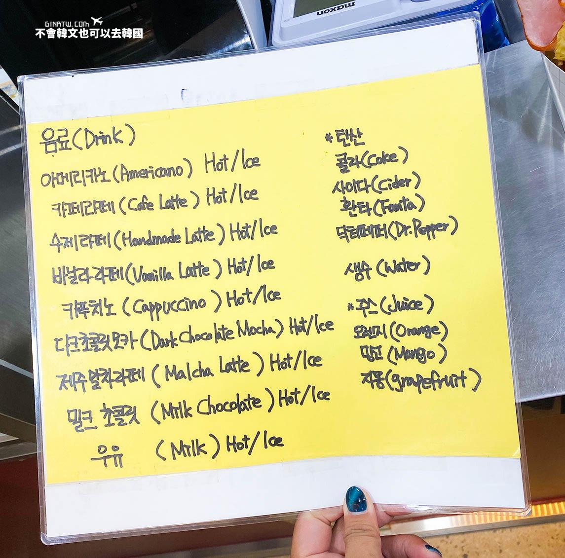 【釜山早餐】EGG DROP南浦洞大街|中韓文菜單|釜山、大邱鬧區分店地圖、營業時間 @GINA環球旅行生活