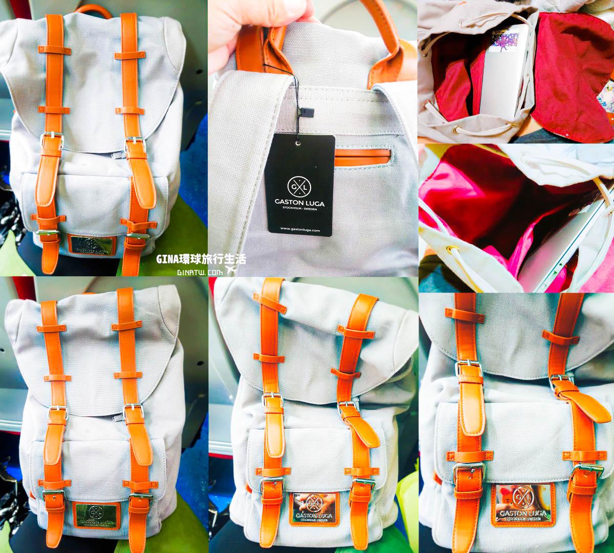【2021Gaston Luga折扣碼】開箱評價!北歐瑞典時尚包包、新款防水包|全球免運優惠|Gaston Luga專櫃 @GINA環球旅行生活