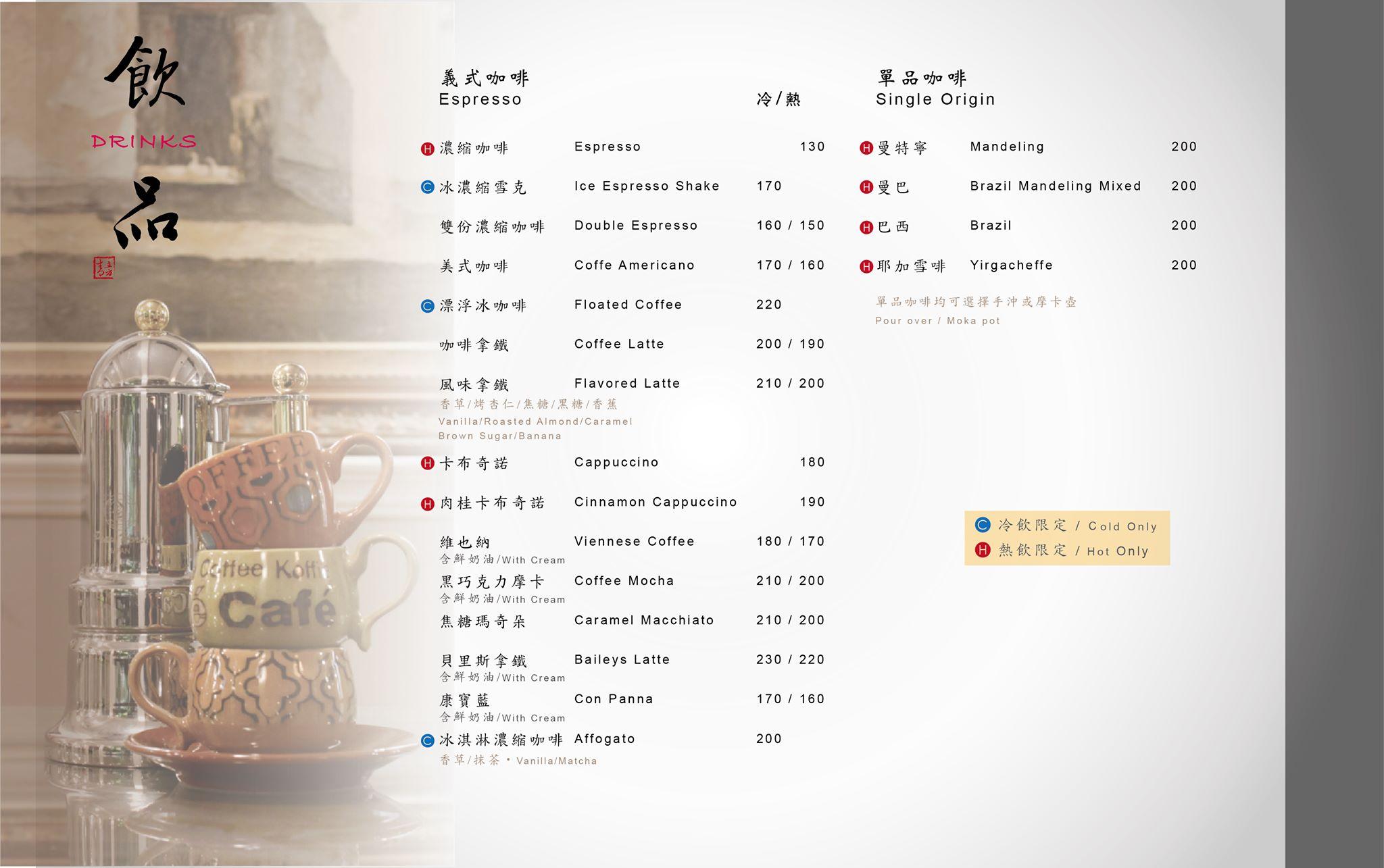 【銀河洞青立方】青立方 Greenery Cube Café-新店夢幻景觀餐廳|銀河洞秘境 @GINA LIN