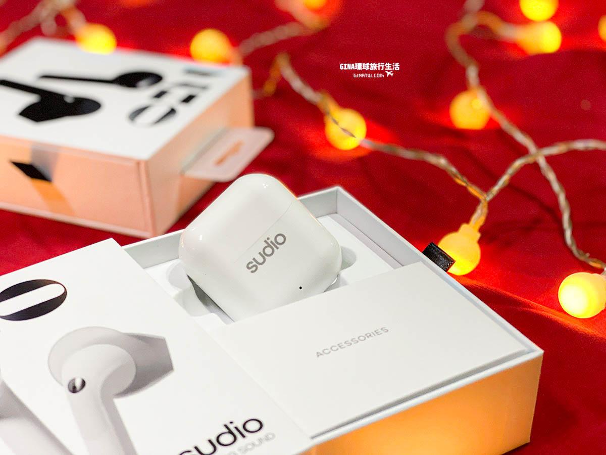 【Sudio折扣碼2021】Sudio NIO + ETT 開箱評價 無線藍芽耳機 防水耳機 北歐瑞典品牌 @GINA環球旅行生活