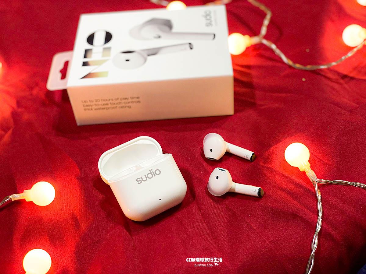 【Sudio折扣碼2021】Sudio NIO + ETT 開箱評價|無線藍芽耳機|防水耳機|北歐瑞典品牌 @GINA LIN