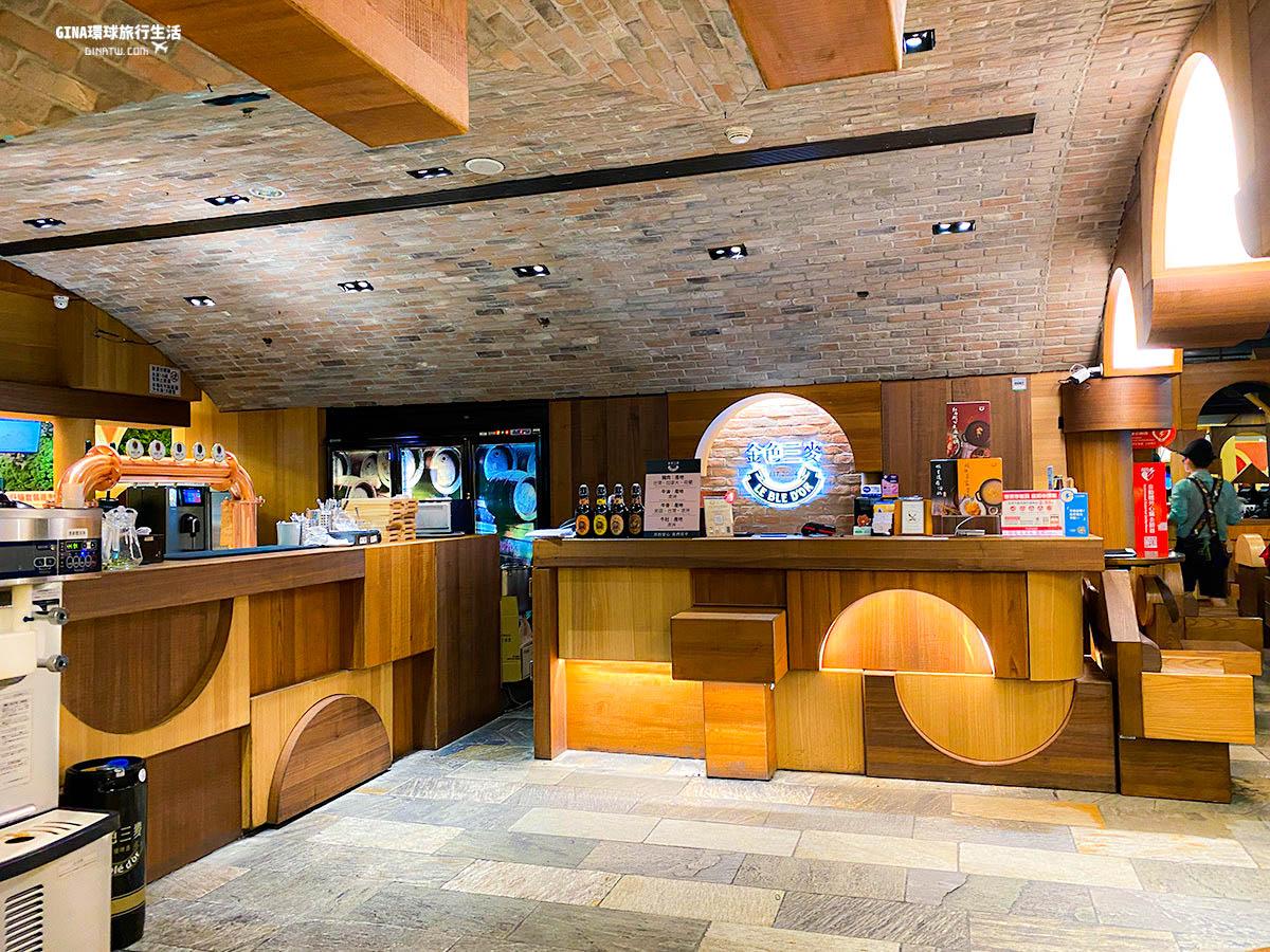 【金色三麥】板橋大遠百9樓|菜單價格、啤酒、訂位 @GINA環球旅行生活