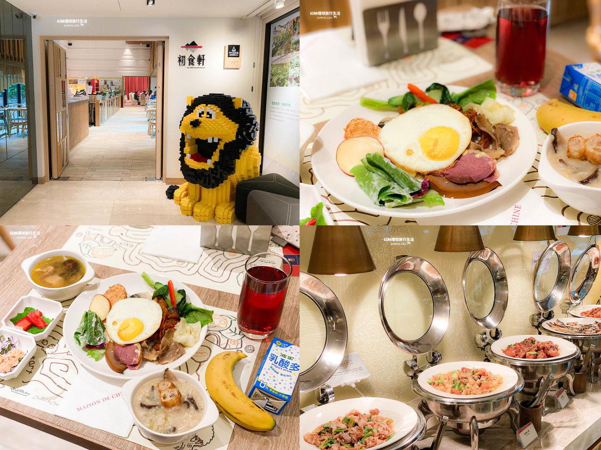 【兆品酒店礁溪】宜蘭親子飯店推薦-房間就可以泡湯|早餐、附近景點|限時優惠-雙人平日升等+未滿12歲兒童免費入住! @GINA環球旅行生活