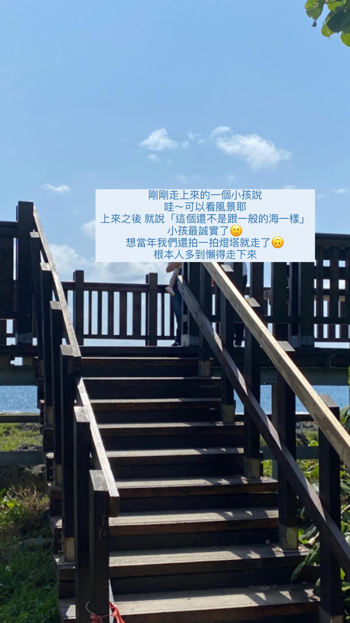【2021機車環島】DAY10-12 墾丁景點|台灣最南邊、屏鵝公路海岸線、墾丁大街都很貴?! @GINA環球旅行生活