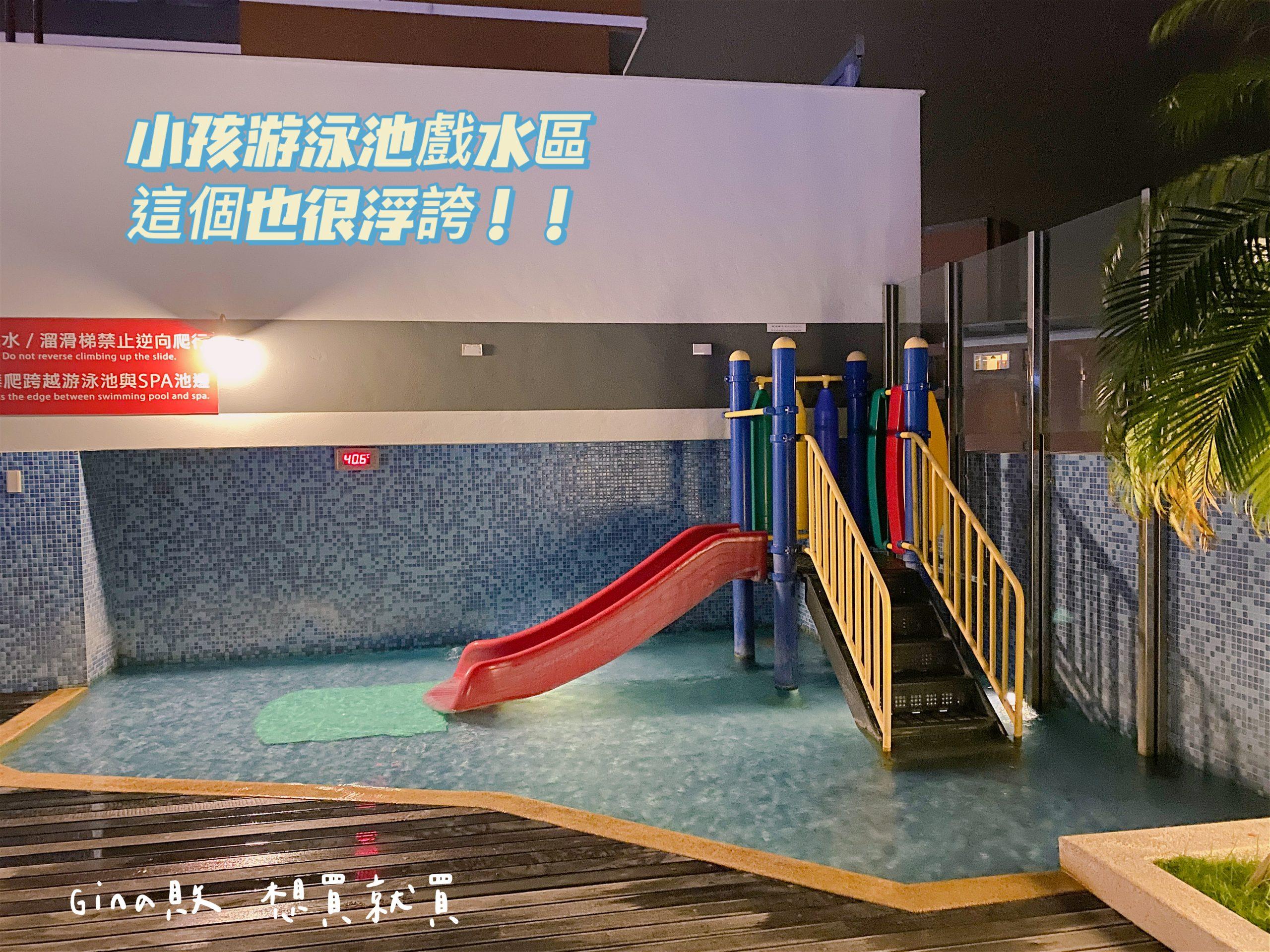 【2021機車環島】DAY15-16 兆品酒店礁溪 台灣最北富貴角燈塔 東北角-最後一天傾盆大雨 @GINA環球旅行生活