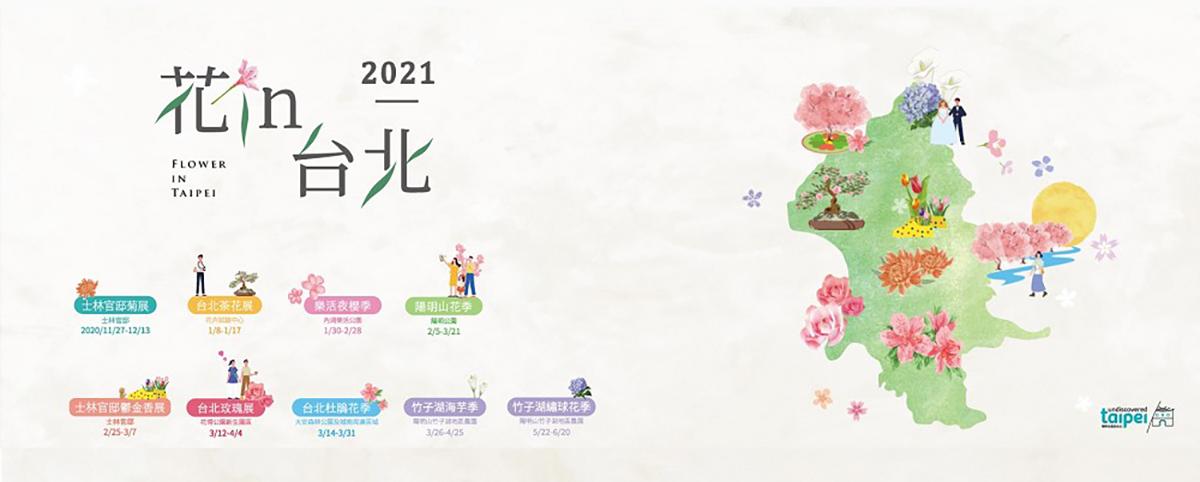 【大安森林公園繡球花】2021 杜鵑花、法國薰衣草、繡球花位置(附地圖)捷運大安森林公園站2、3號出口 @GINA環球旅行生活