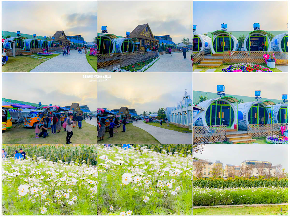 【彰化員林景點】琉璃仙境-婚紗教堂、魔法屋、風車、看小鹿 婚紗拍攝地 2021最新菜單 @GINA環球旅行生活