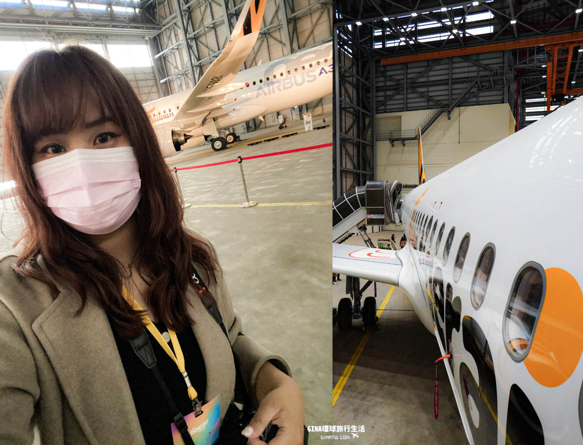 【台灣虎航新機】全台首架空中巴士A320neo|最快暑假可以搭到新飛機! @GINA環球旅行生活