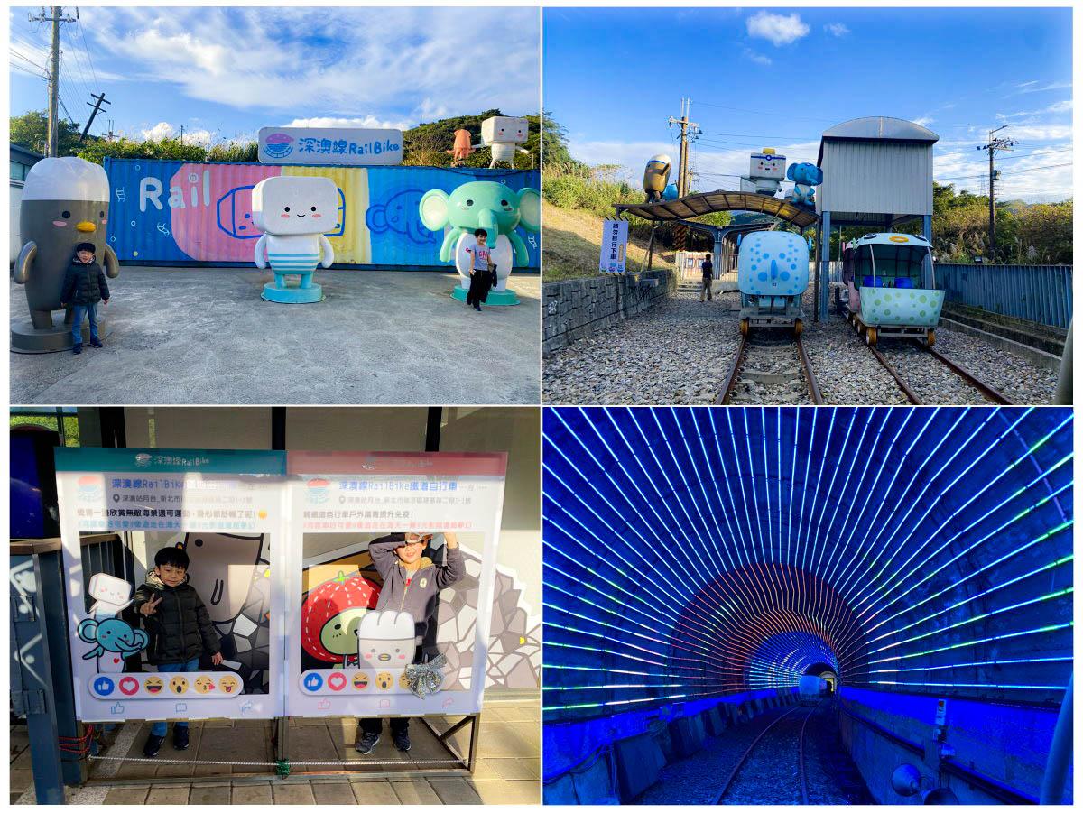 【瑞芳景點】深澳鐵道自行車|2021預約訂票、票價優惠、時刻表|八斗子海岸一日遊 @GINA環球旅行生活