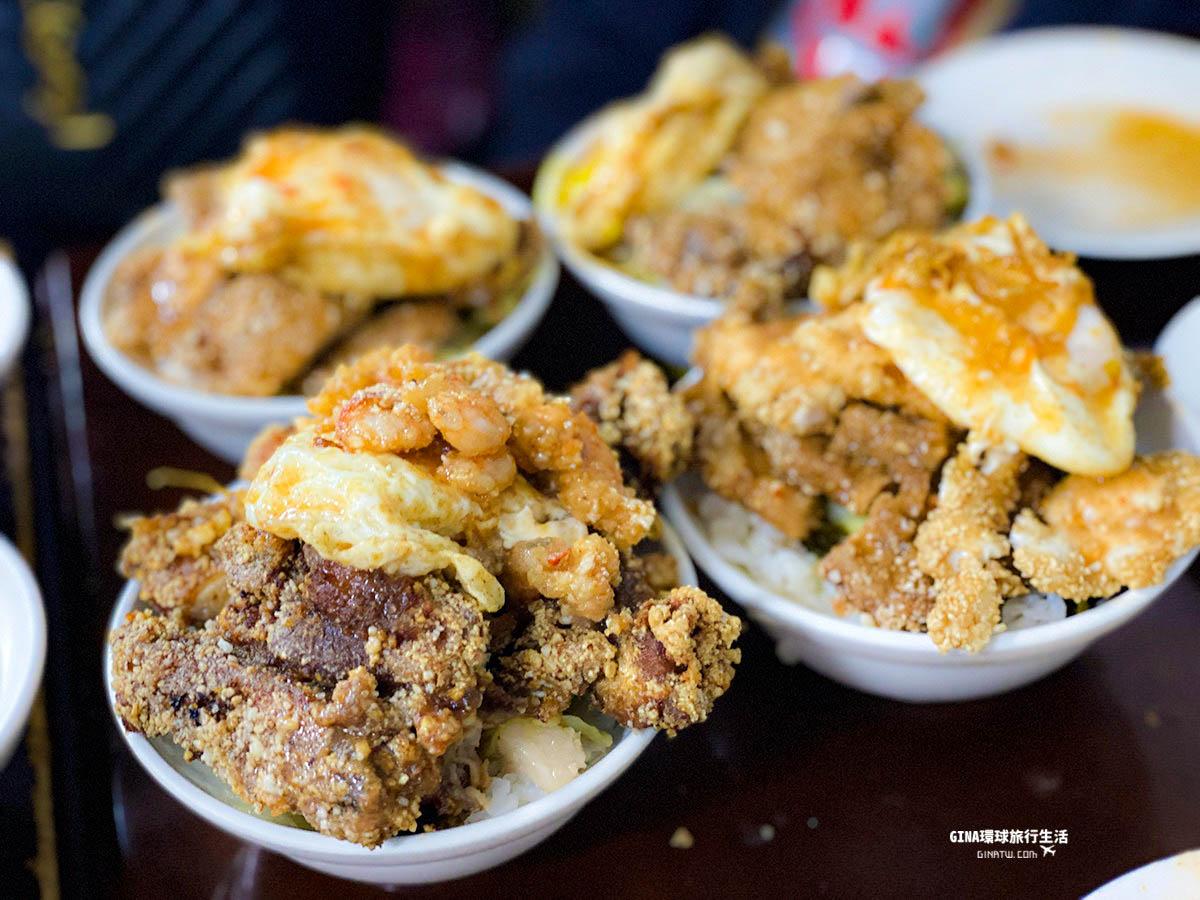 【基隆銅板美食】天天鮮排骨飯|排骨飯 雞排飯 蝦仁飯|內用免費附湯、2021菜單 @GINA環球旅行生活