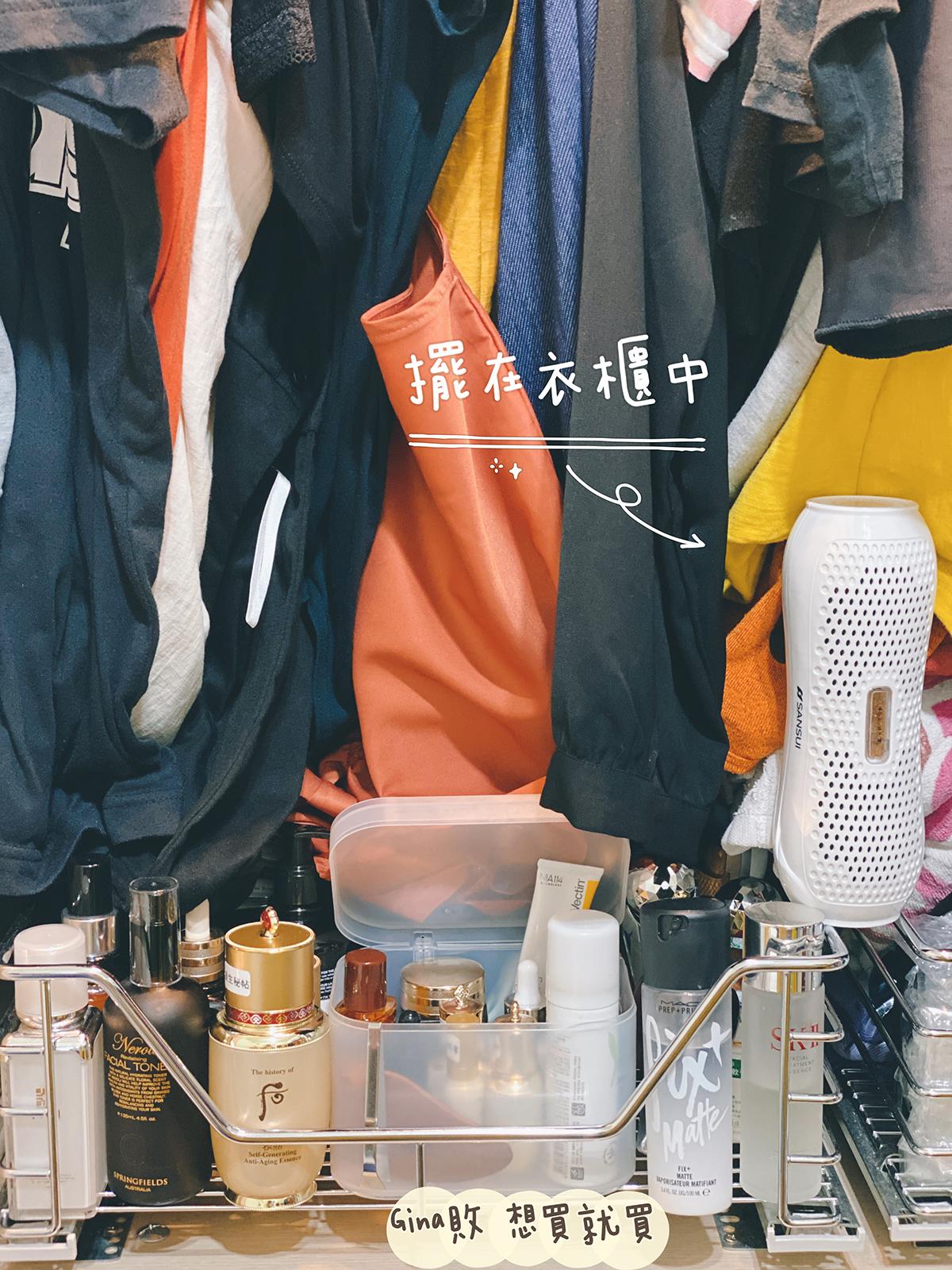 山水SANSUI小綠能除濕器 @GINA環球旅行生活