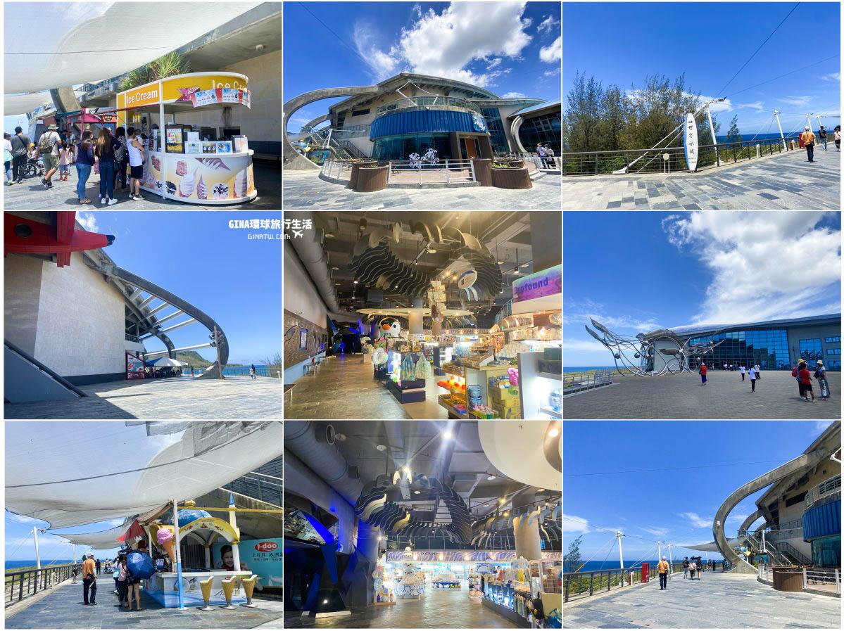 【屏東墾丁景點】國立海洋生物博物館-超美的海底隧道、可愛企鵝、白鯨 2021表演時刻表 夜宿海生館 魚你同行-後場探秘餵魚體驗 @GINA環球旅行生活