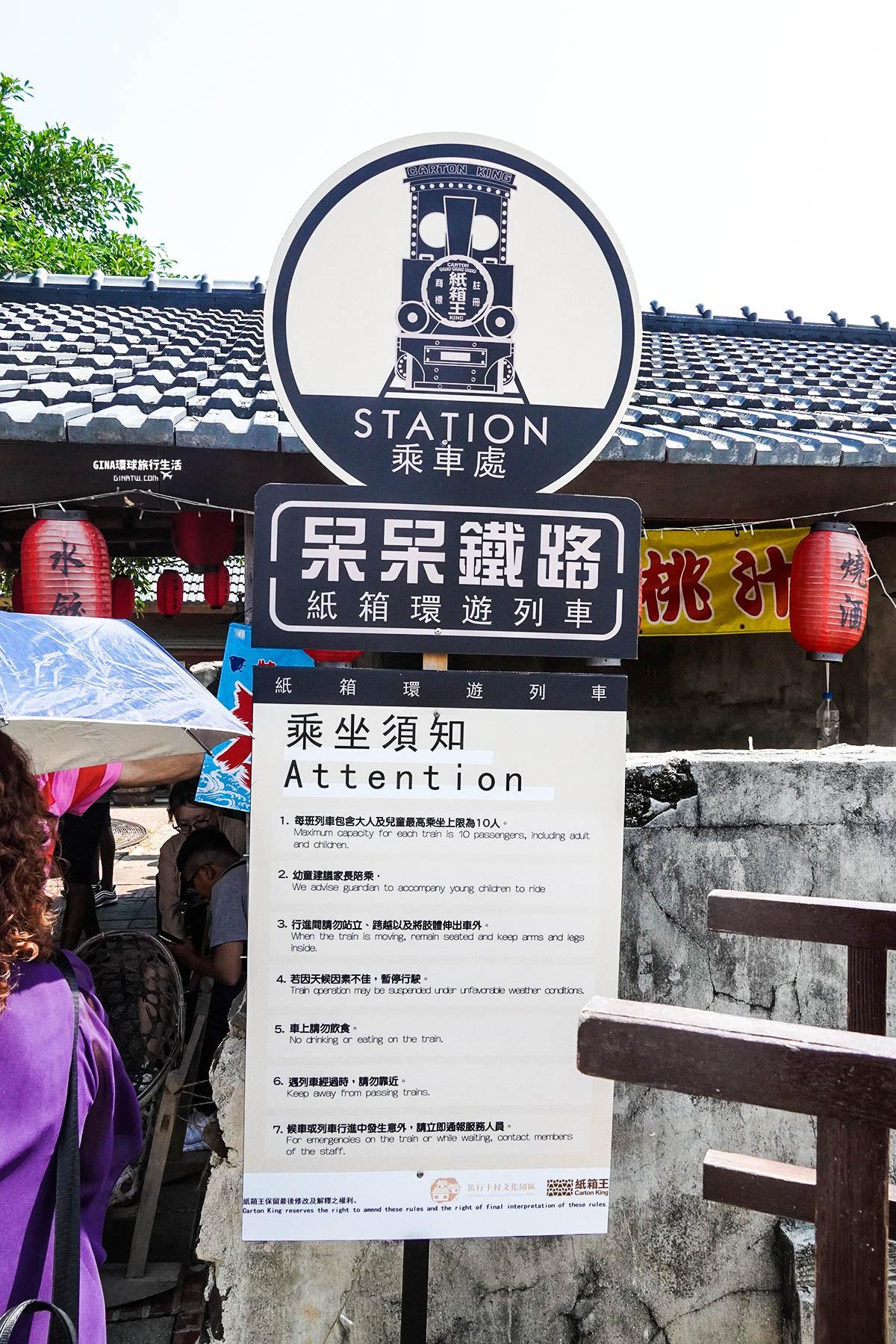 【澎湖景點2021】篤行十村眷村文化園區|復古日式老木屋|潘安邦、張雨生的故鄉 @GINA環球旅行生活