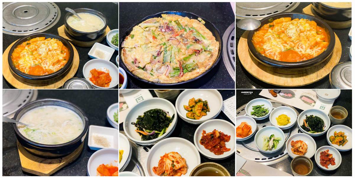 【內湖美食】三元花園韓式餐廳-瑞光店|台北韓國料理、韓式小菜無限吃到飽|2021最新菜單 @GINA環球旅行生活