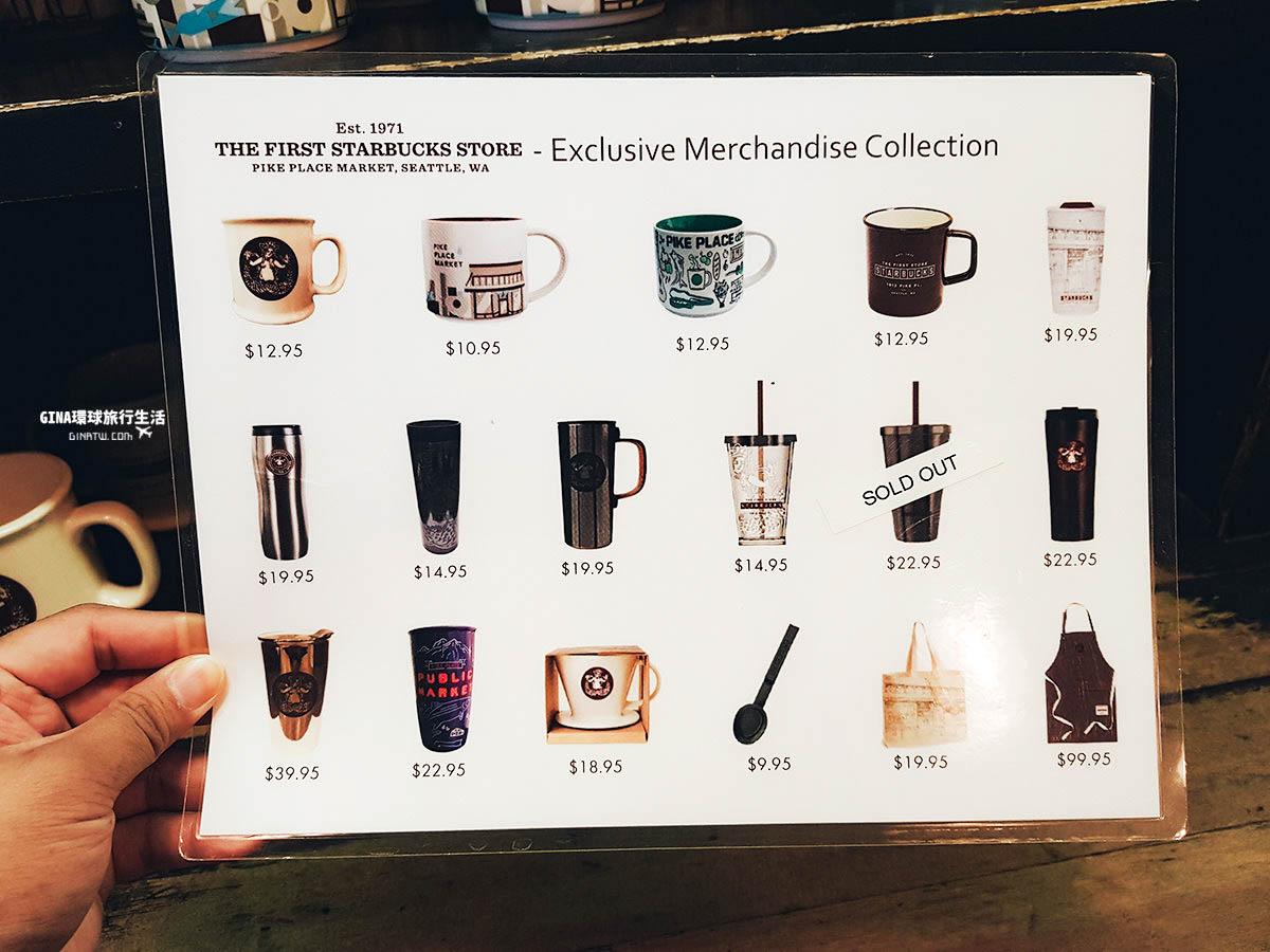【2021西雅圖景點】Starbucks 星巴克1971創始店|派克市場 Pike Place Market @GINA環球旅行生活