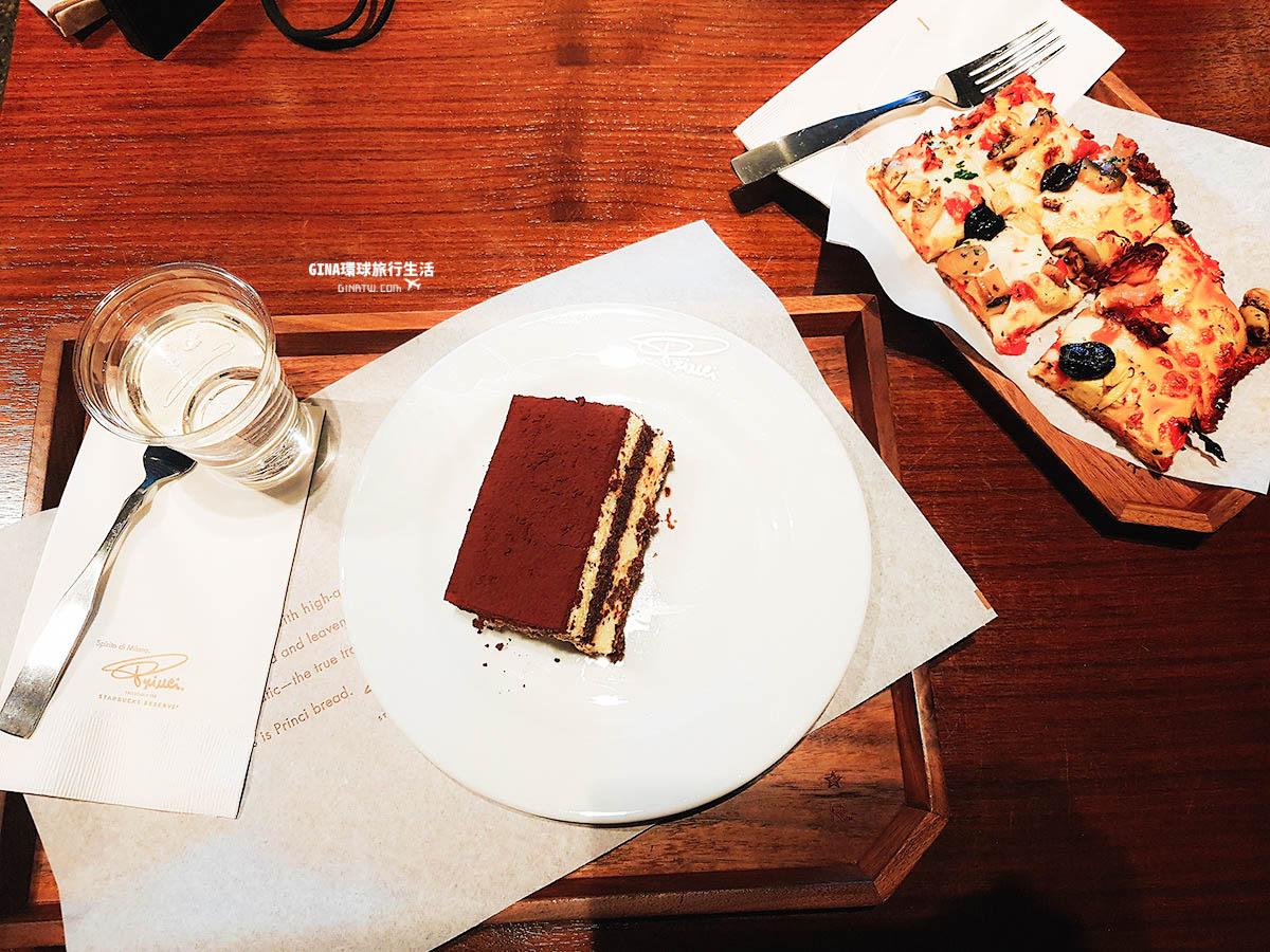 【2021西雅圖景點】星巴克全球總部|Starbucks – Seattle Center|超多現做麵包、披薩、甜點|手調咖啡、飲料 @GINA環球旅行生活