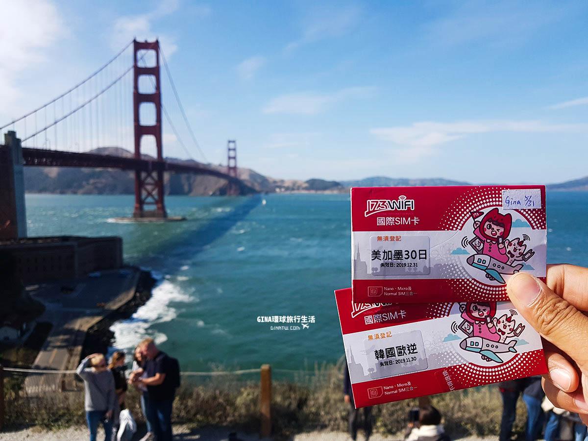 【2021舊金山必去景點】藝術宮 Palace of Fine Arts|金門大橋 Golden Gate Bridge|美國人拍婚紗聖地 @GINA環球旅行生活