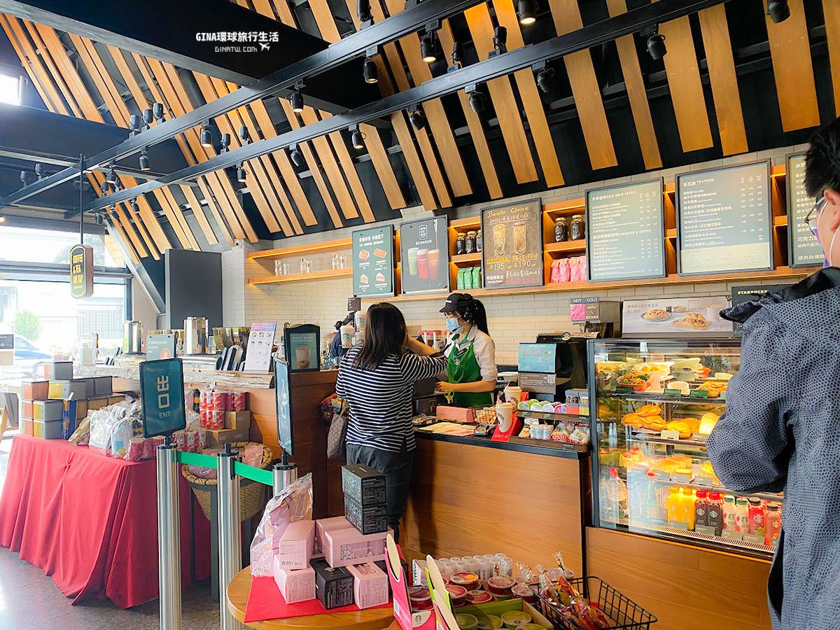 【嘉義咖啡廳】特色星巴克-民雄、世賢門市|STARBUCKS 菜單、伴手禮、甜點、現烤麵包 @GINA環球旅行生活