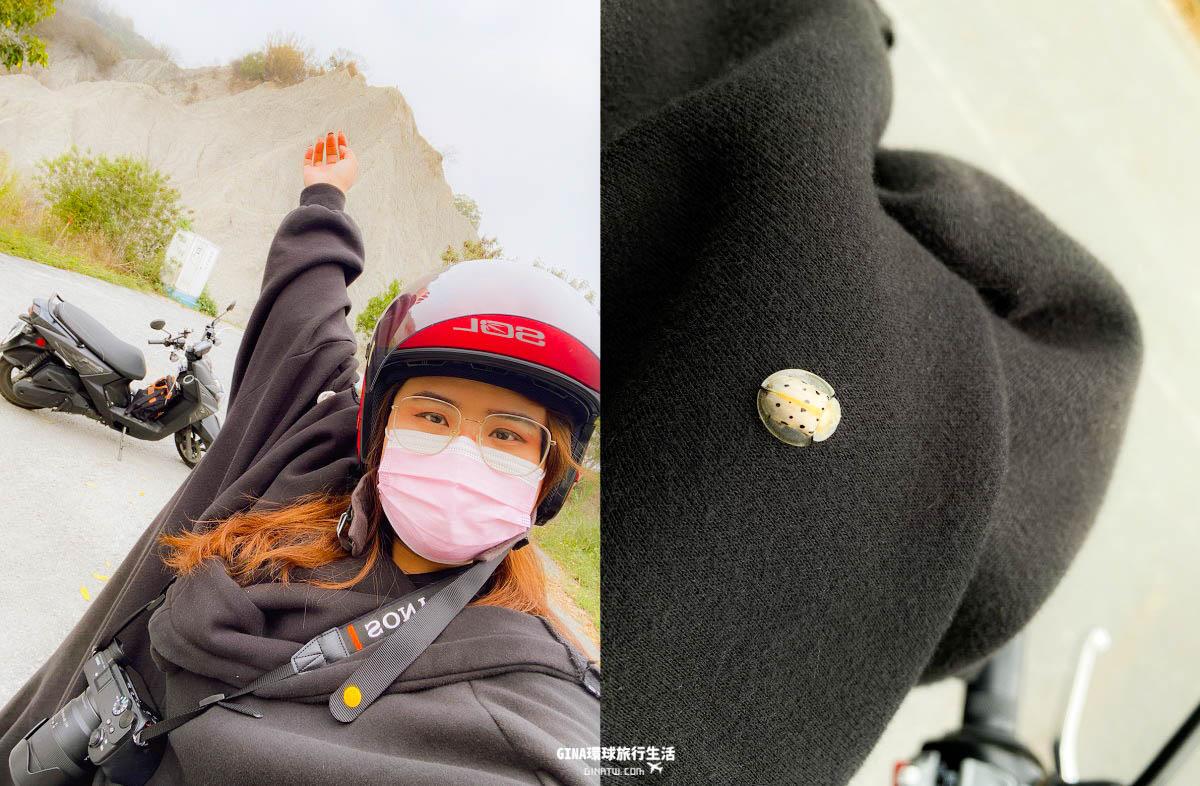 【2021台南景點】草山月世界大峽谷 青灰岩地形秘境 @GINA環球旅行生活