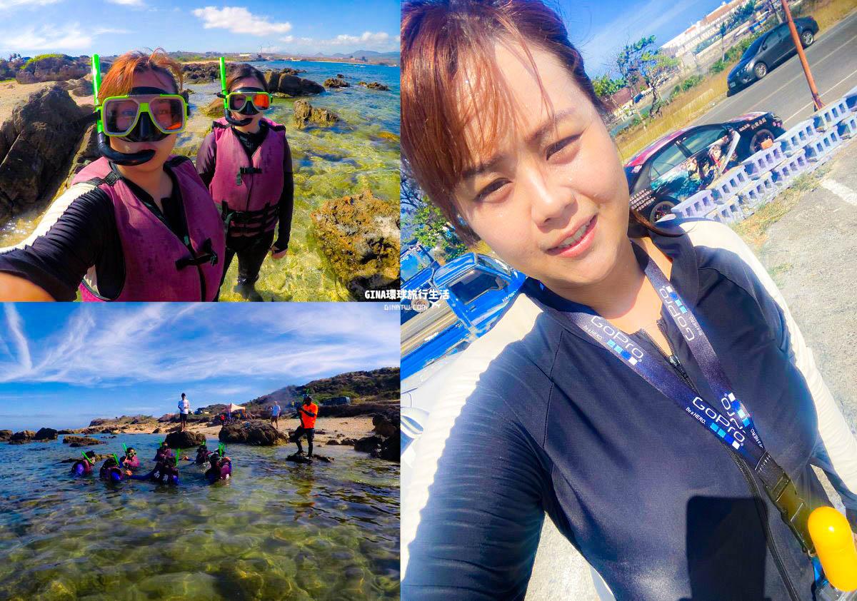 【墾丁潛水】後壁湖浮潛體驗 後壁湖南勇水上活動 @GINA環球旅行生活