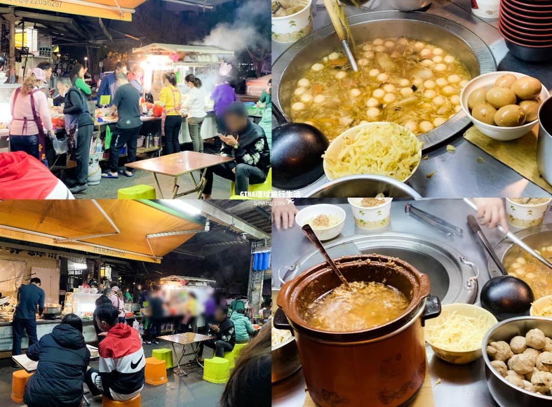 【台中美食】只賣宵夜場-烏龍路邊攤 控肉飯、菜尾湯、滷味 2021菜單價目表 @GINA環球旅行生活