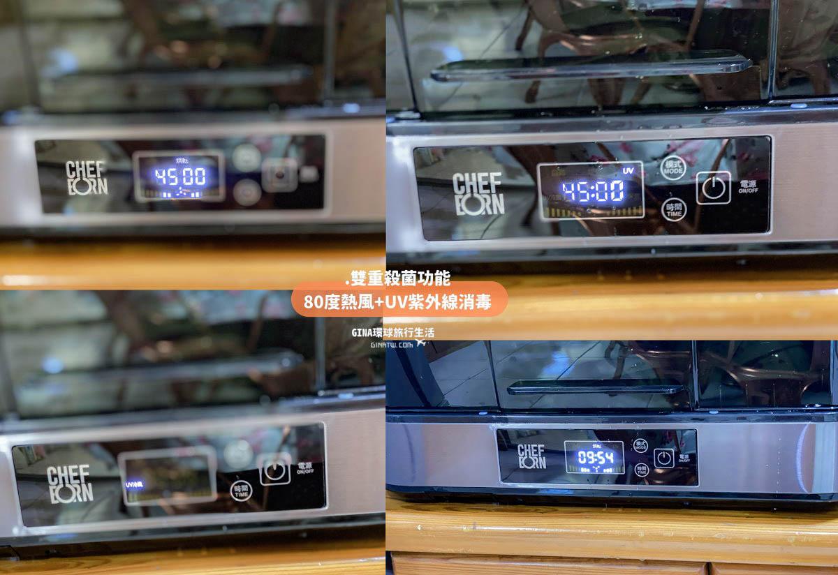 【CHEFBORN韓國天廚】2021美型烘碗機團購 / 洗碗機|65L大容量 UV紫外線殺菌、奶瓶烘碗機(Clearshae65) @GINA環球旅行生活