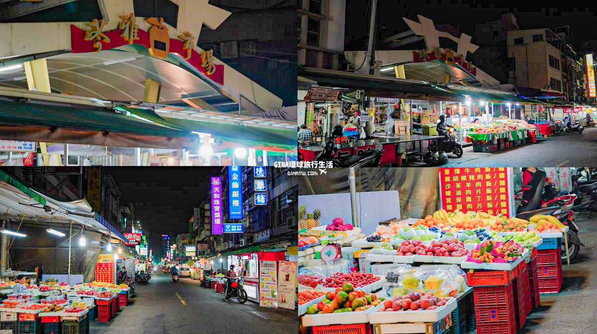 【2021高雄美食】苓雅市場、自強夜市|好吃的戰鬥雞-油雞無骨醉雞、紹興酒醉雞|附最新菜單 @GINA環球旅行生活
